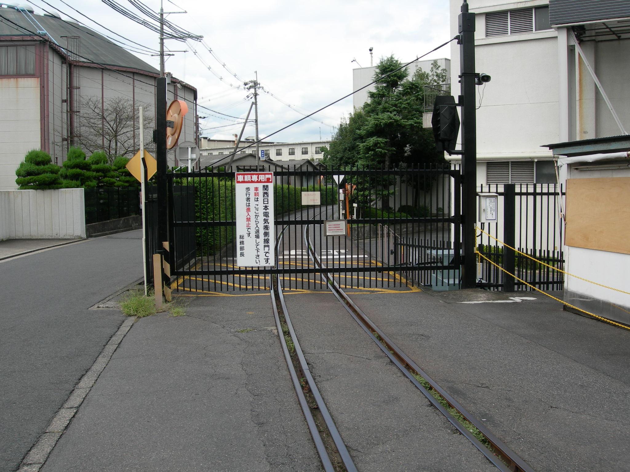 File:Industrial railway from Kansai NEC in Ishiyama DSCN0459 ...