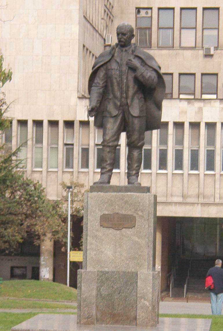 Monument To Jovan Cvijic Wikipedia
