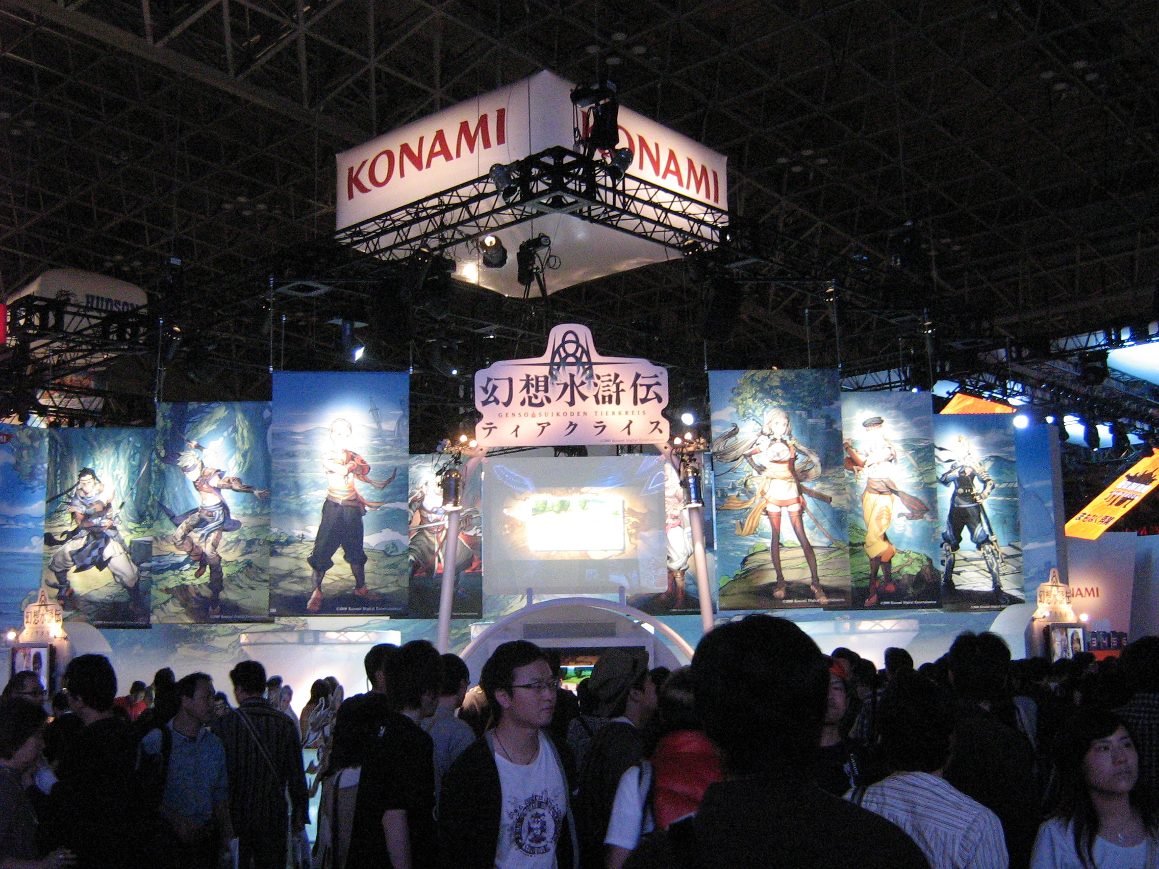 Exhibition Booth Games : File konami booth tokyo game show g