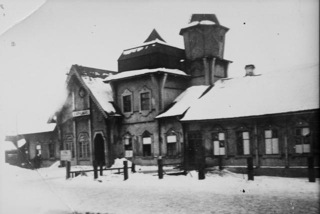 рядом медвежьегорск вокзал старое фото подыгрывала журналюгам, трамп