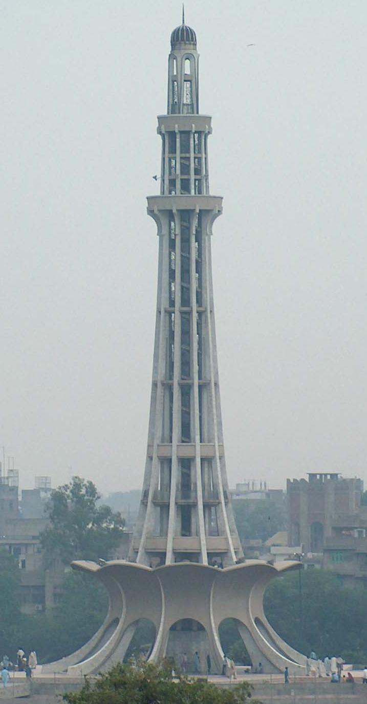 foto de File:Minar e Pakistan LahoreSimple English