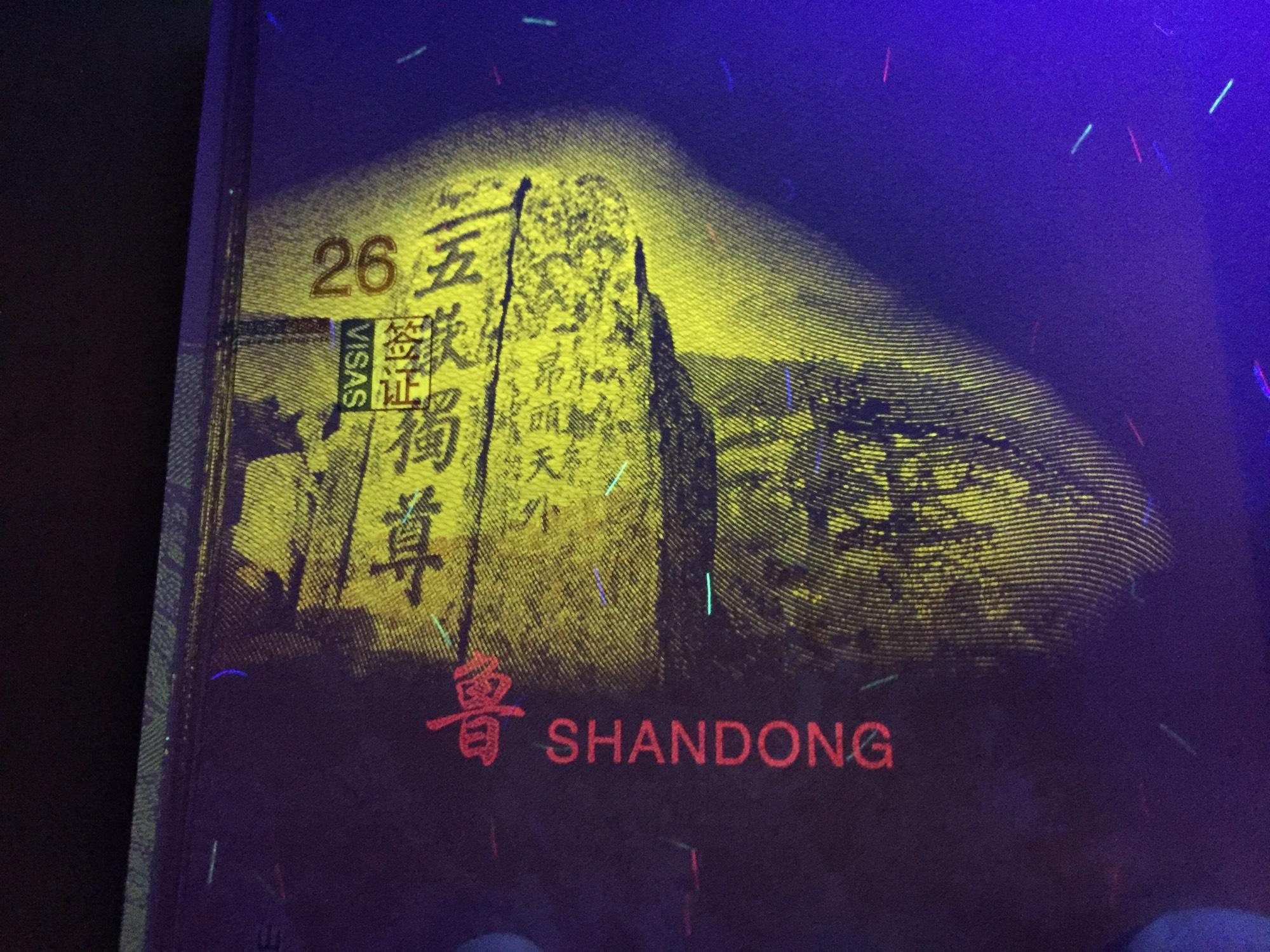Chinese Alphabet Chart: Chinese passport - Wikipedia,Chart
