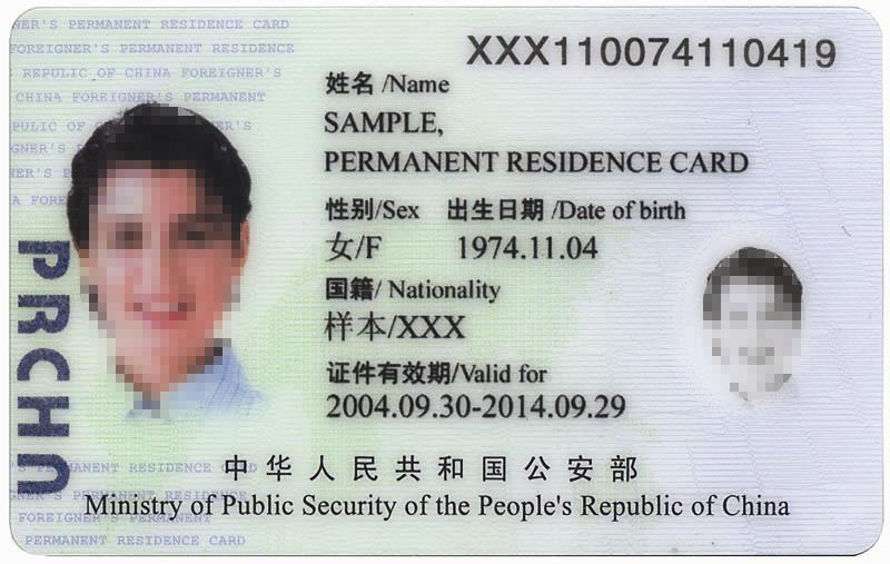 Permanent Resident Card Number Travel Document Us Cathay Pacific