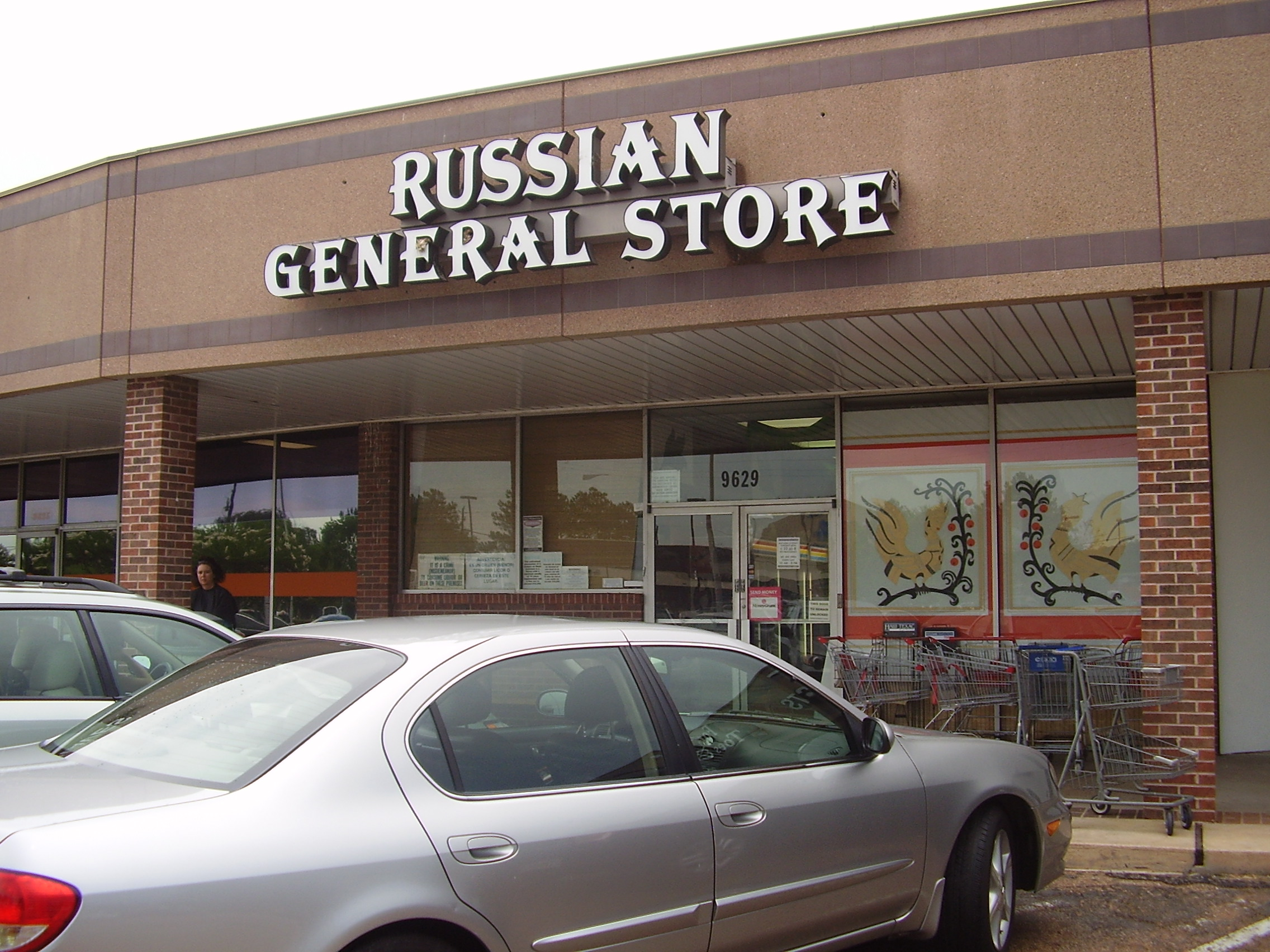 Russian Store 58