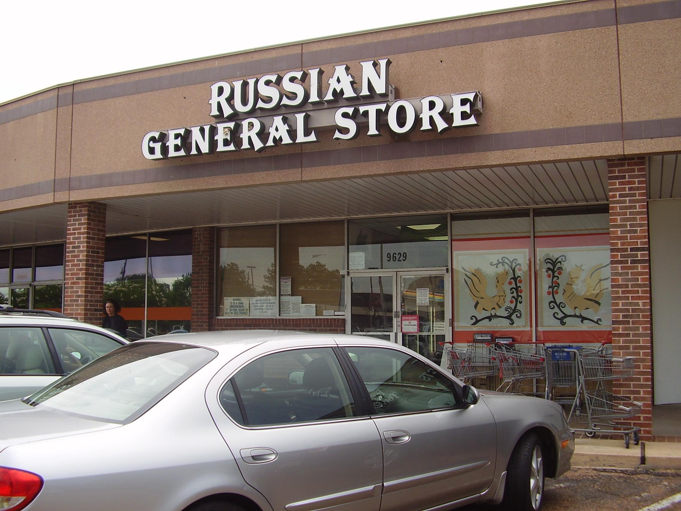 Island Store Russian Island 45