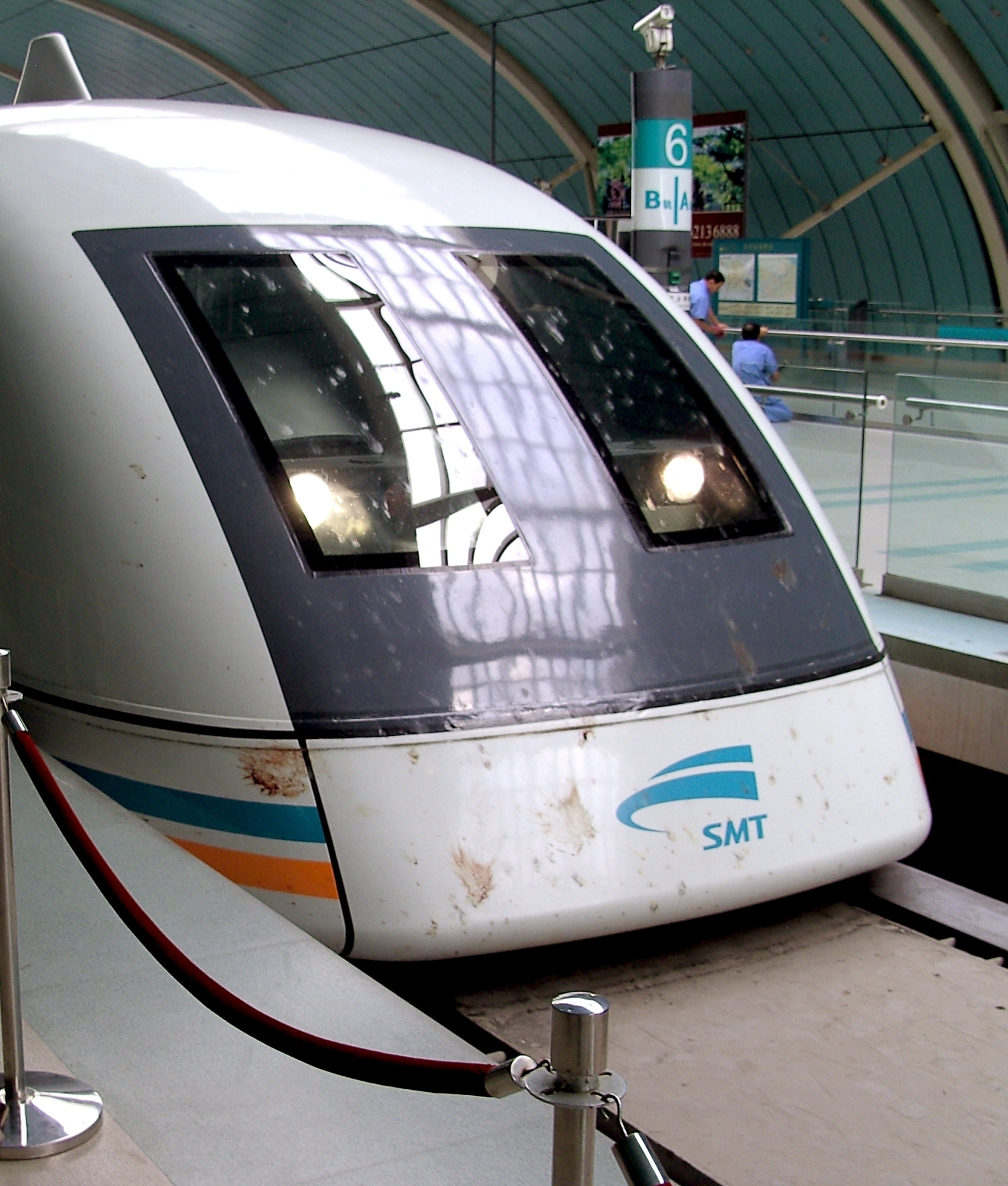 File:Shanghai Maglev Train, right front view.JPG ...