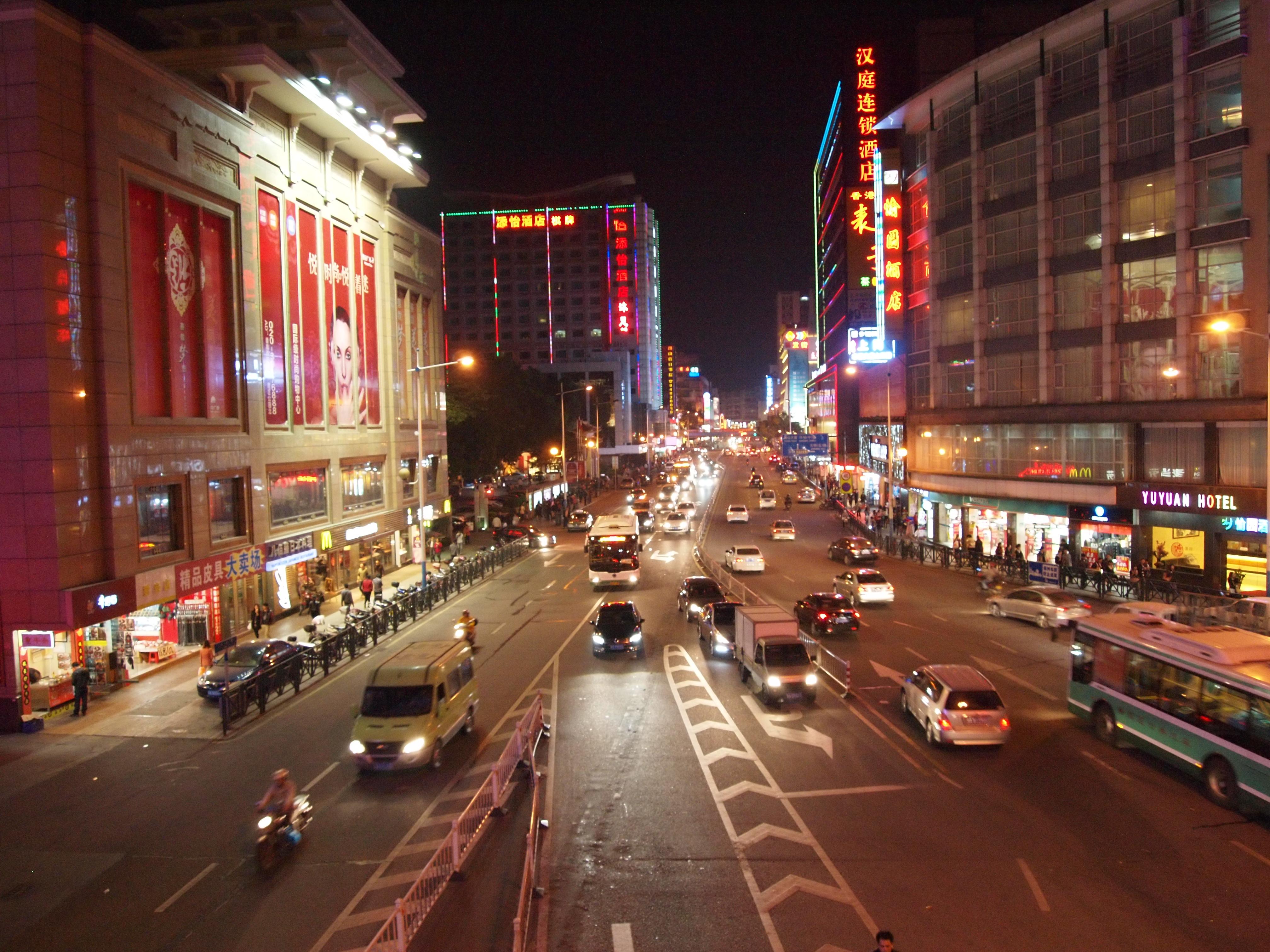 Panyu District - Wikipedia
