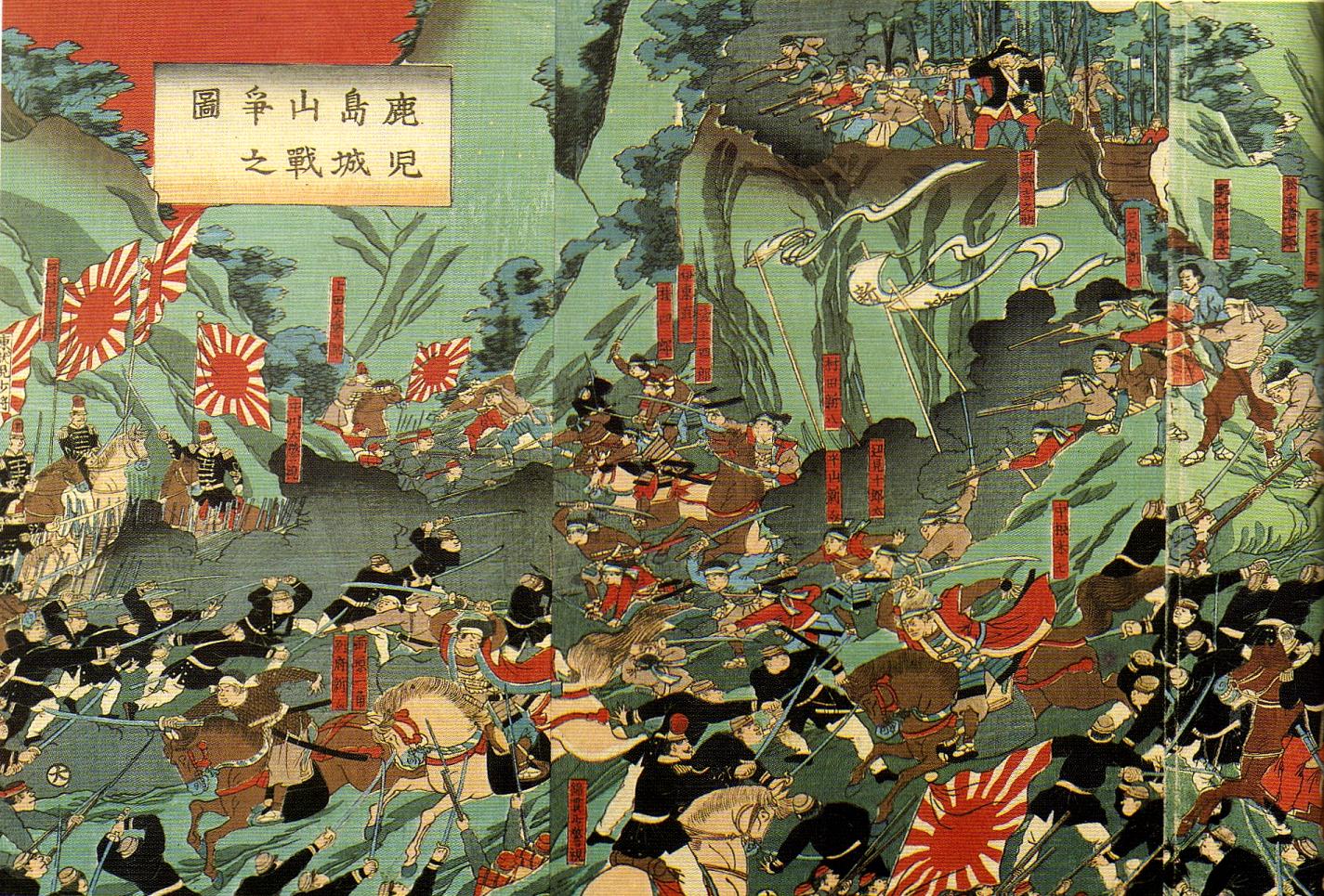 Battle of Shiroyama - Wikipedia
