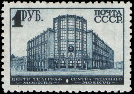 File:Stamp Soviet Union 1932 328.jpg