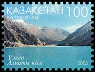 Stamp of Kazakhstan 540.jpg