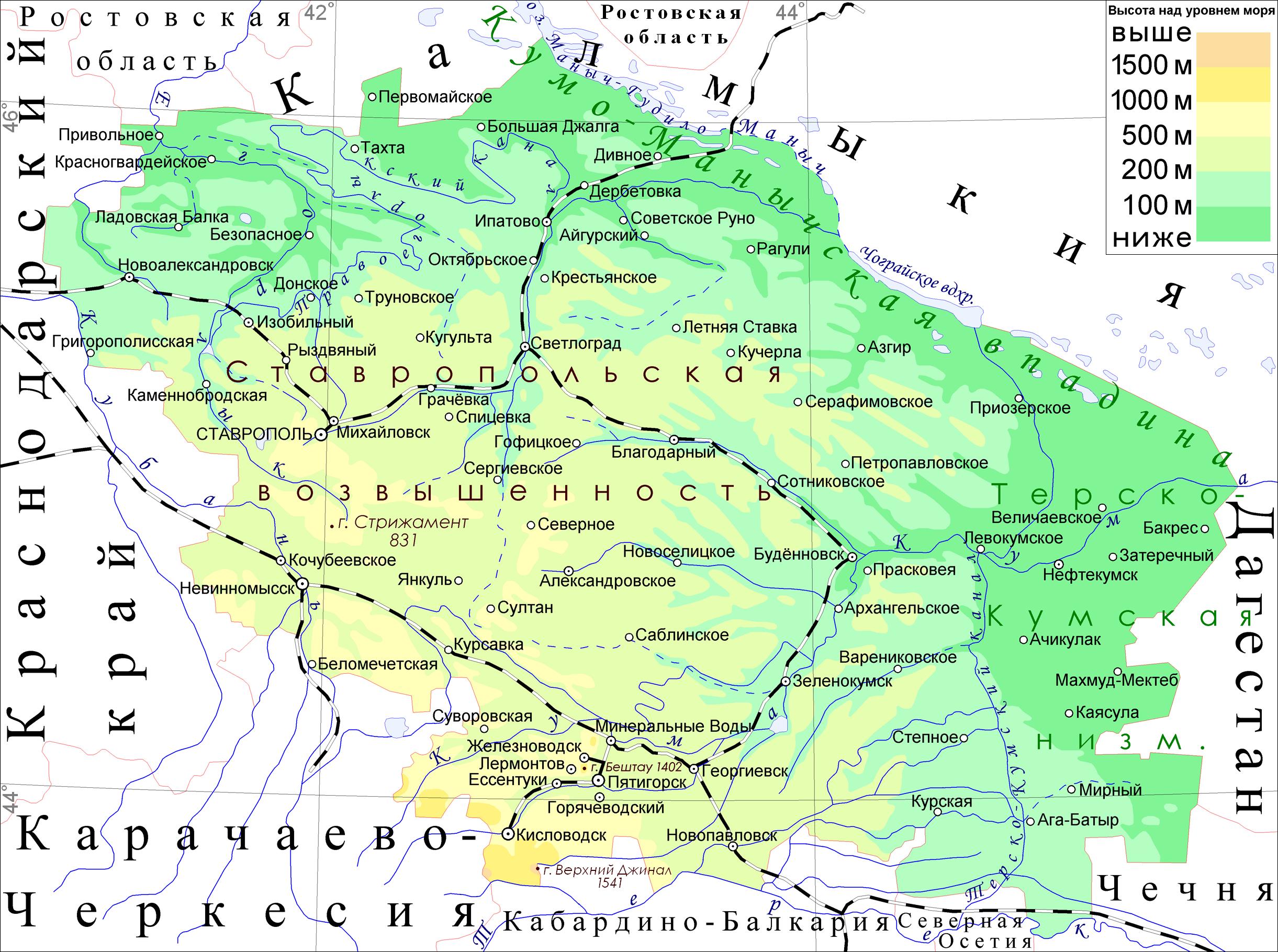 Ставропольский край   Википедия