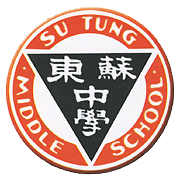 SuTungBadge180x182Tp.png