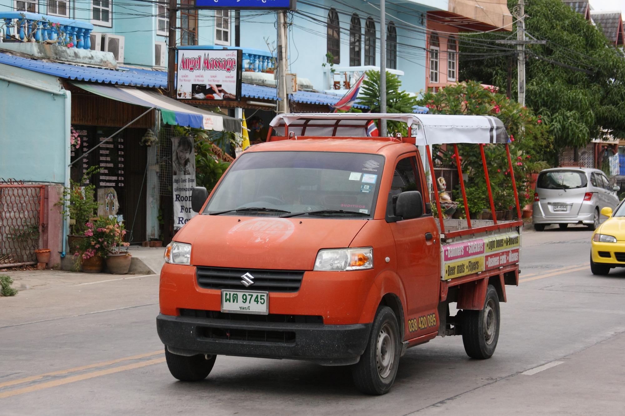 Suzuki Mini Truck Fuel Pump
