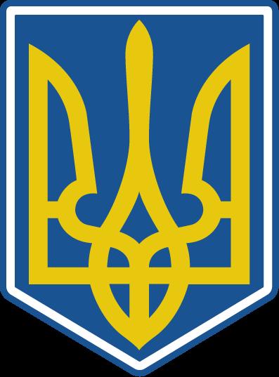 Ukraine men's national ice hockey team - Wikipedia