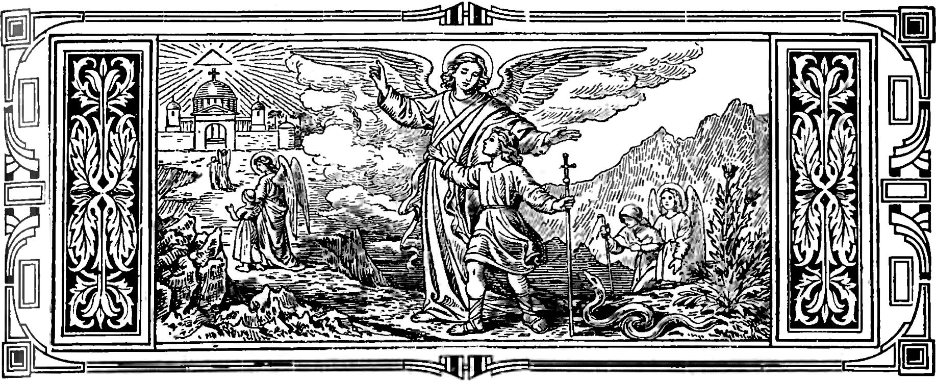 Żywoty św. Pańskich na wszystkie dnie roku-picture p. 855.png