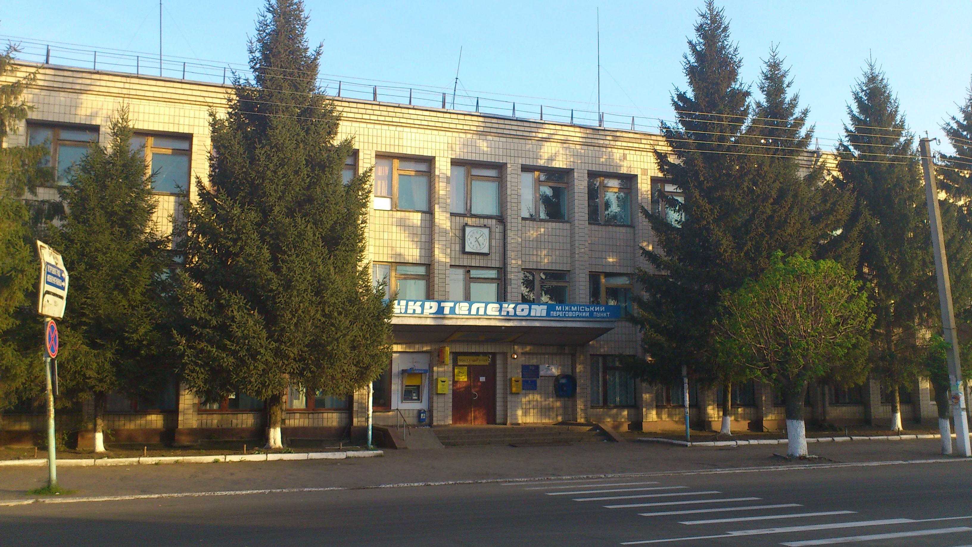 Новоархангельськ