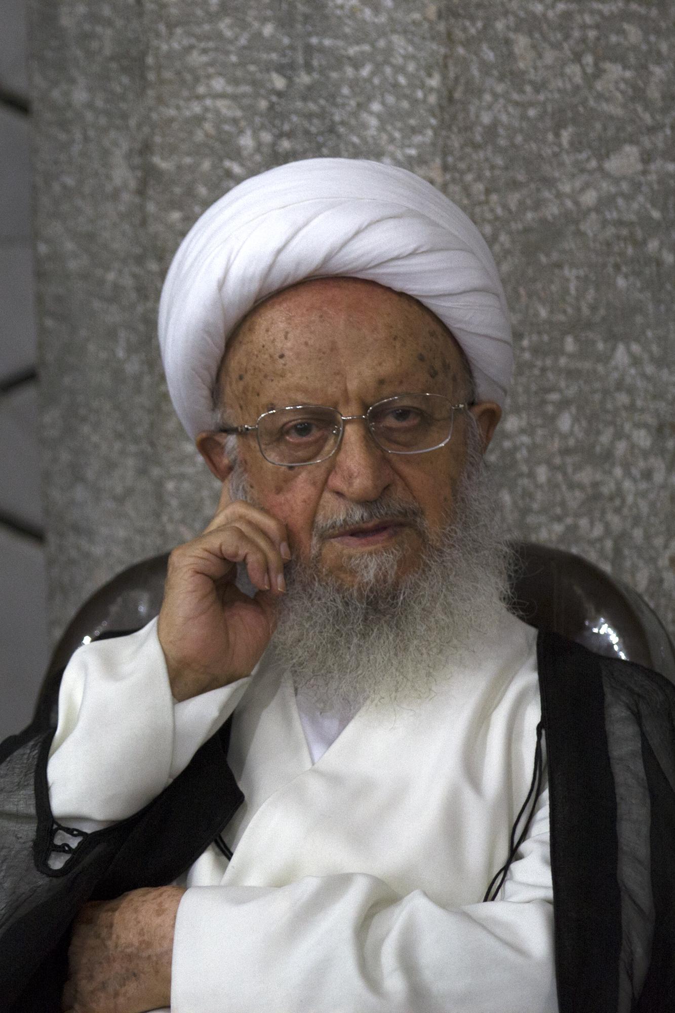 Naser Makarem Shirazi - Wikipedia