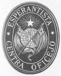 1908-ofge-p17-insigno.jpg