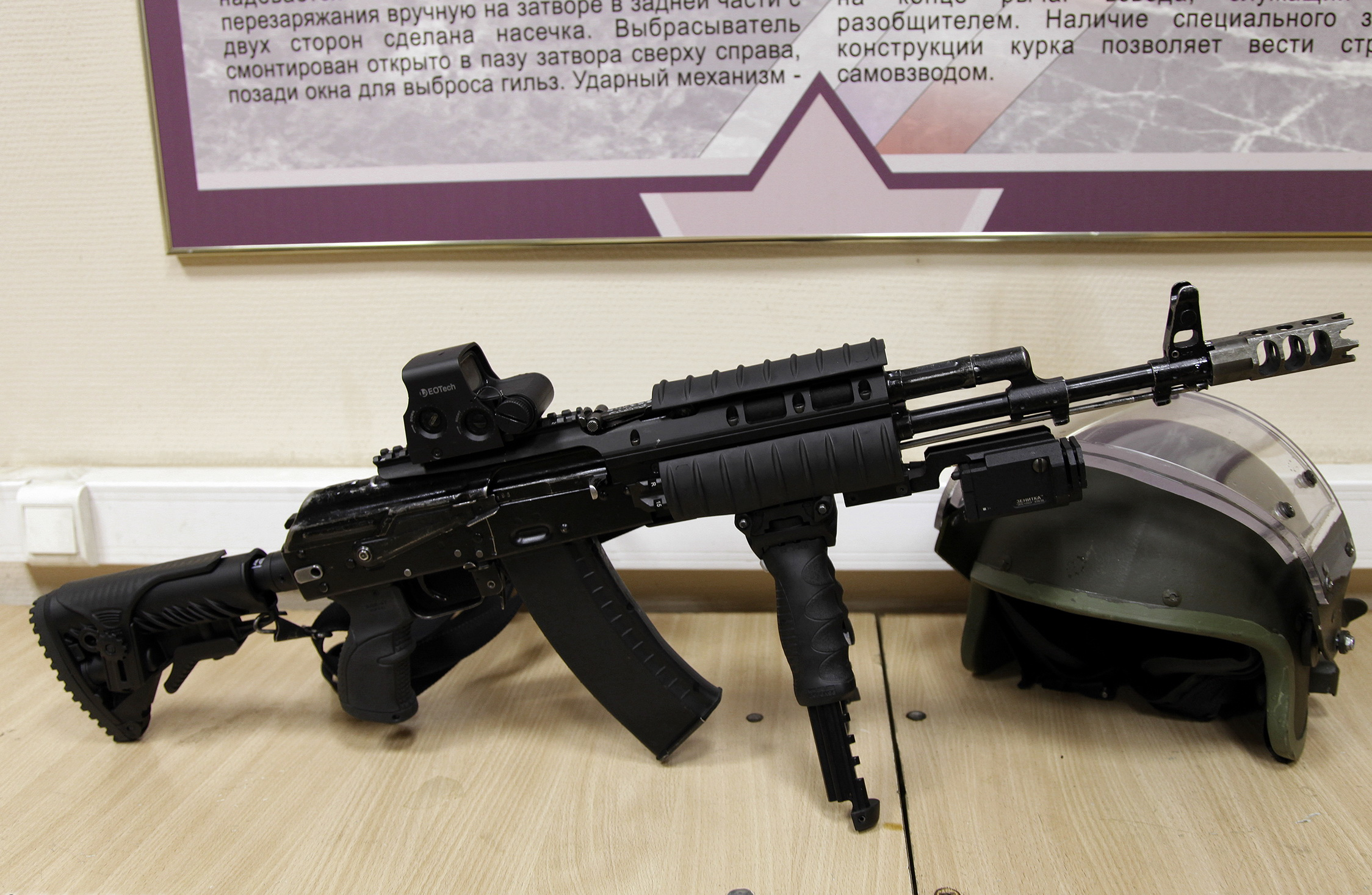 Ak74m: File:AK74M FAB Defense Tuning (3).jpg