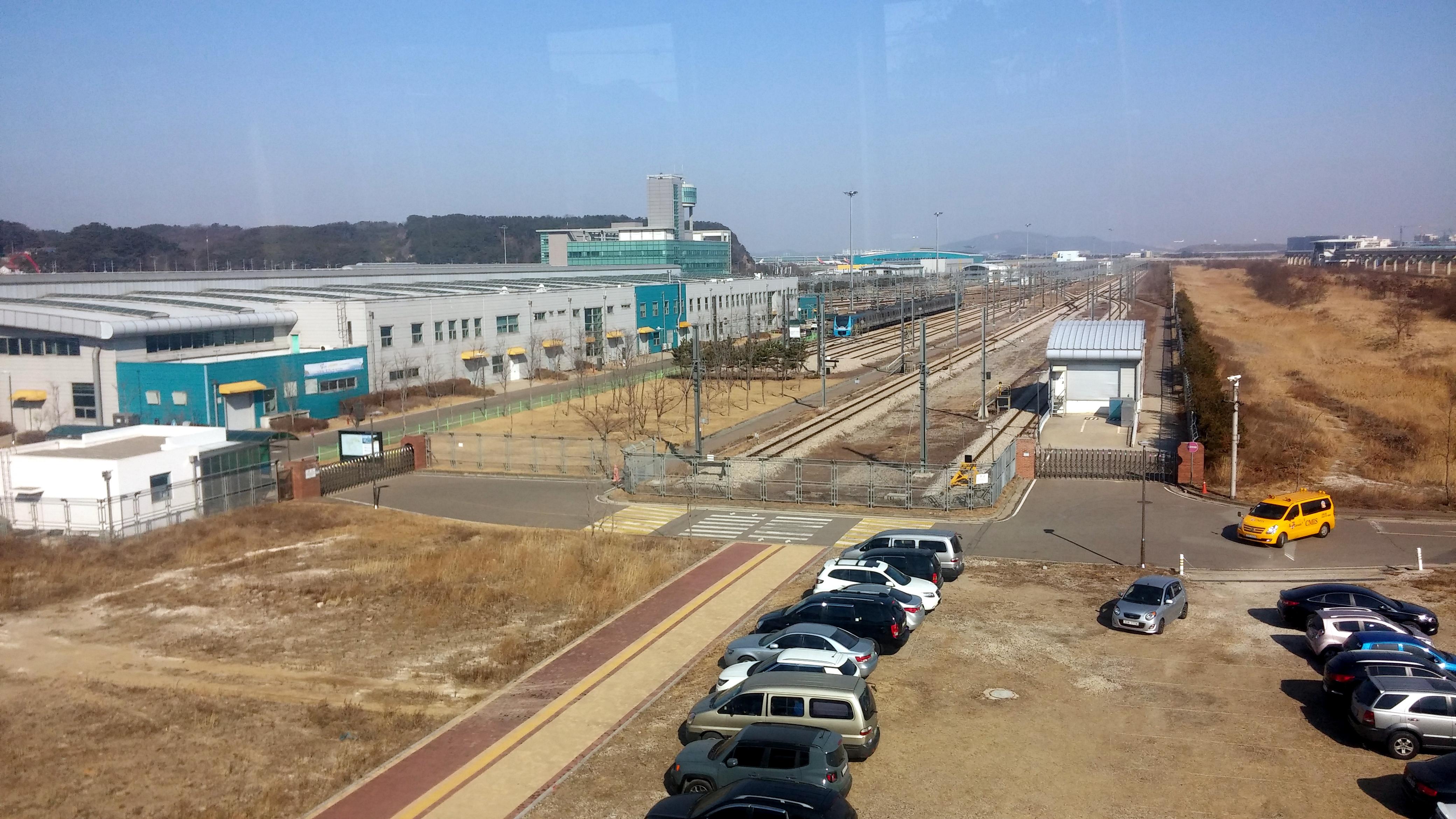 AREX-Yongyu Depot.jpg