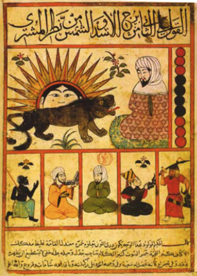 Astrological lion and sun symbol. From the manuscript of Abu Ma'shar (Ibn Balkh), 850 .