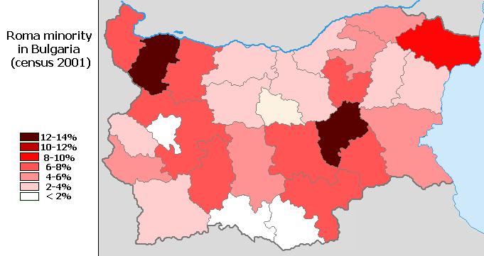 какие народы живут в болгарии