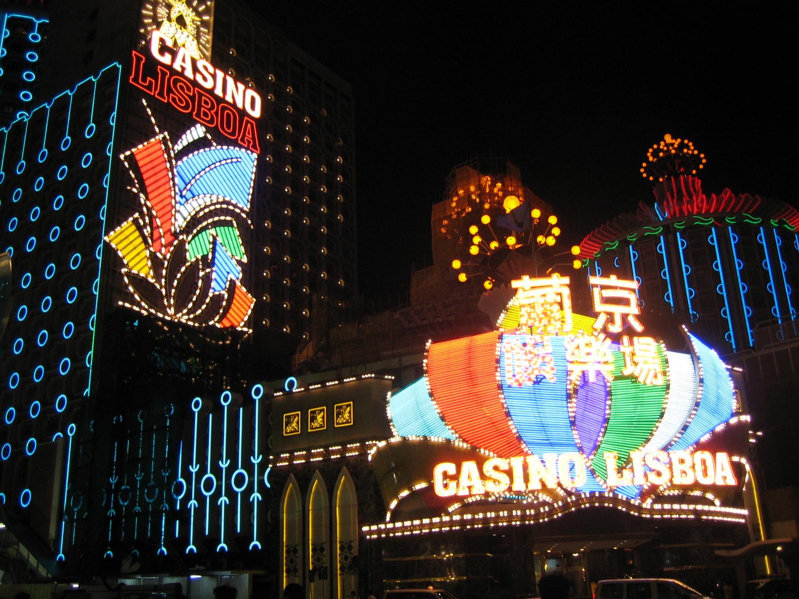 Where is Macau Description and photo 12