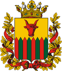 Coat of Arms of Zabaikalye oblast (Russian empire).png