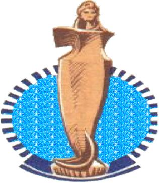 ملف:Coat of arms of Red Sea Governorate.JPG
