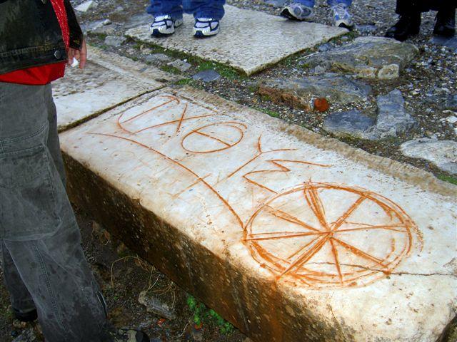 Пронађена најстарија црква у Србији Ephesus_Ichthys