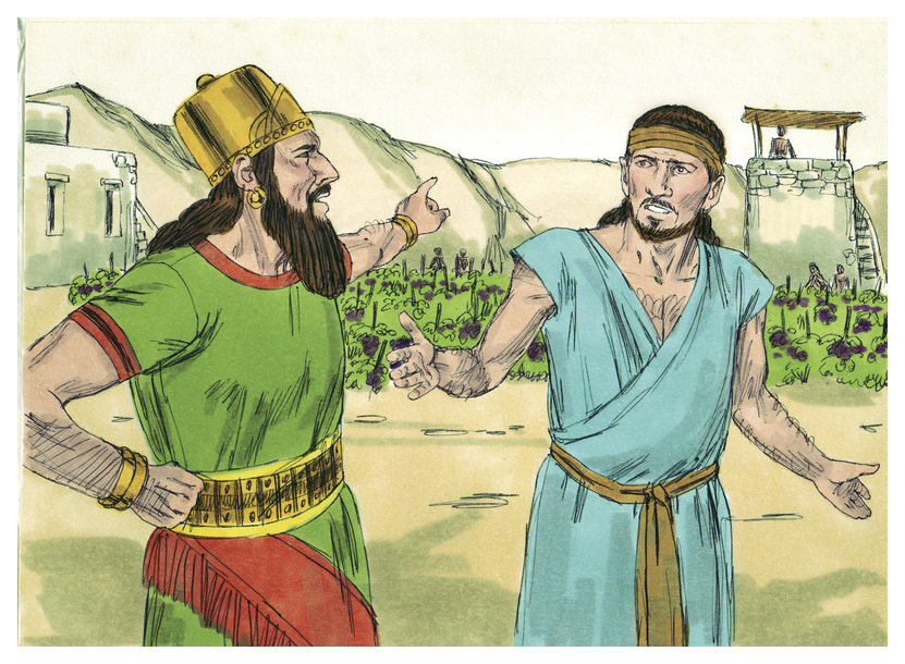 it stephen king chapter 21 pdf