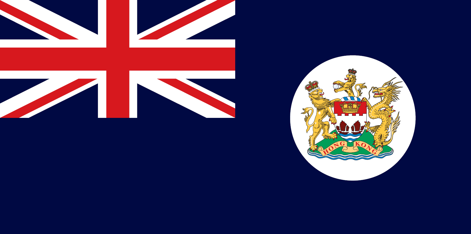 georgia state map with File Flag Of Hong Kong  1959 on Allowed And Required in addition Evolution Of Californias World Wine furthermore Greycliff Prairie Dog Town together with Usa also City Map.