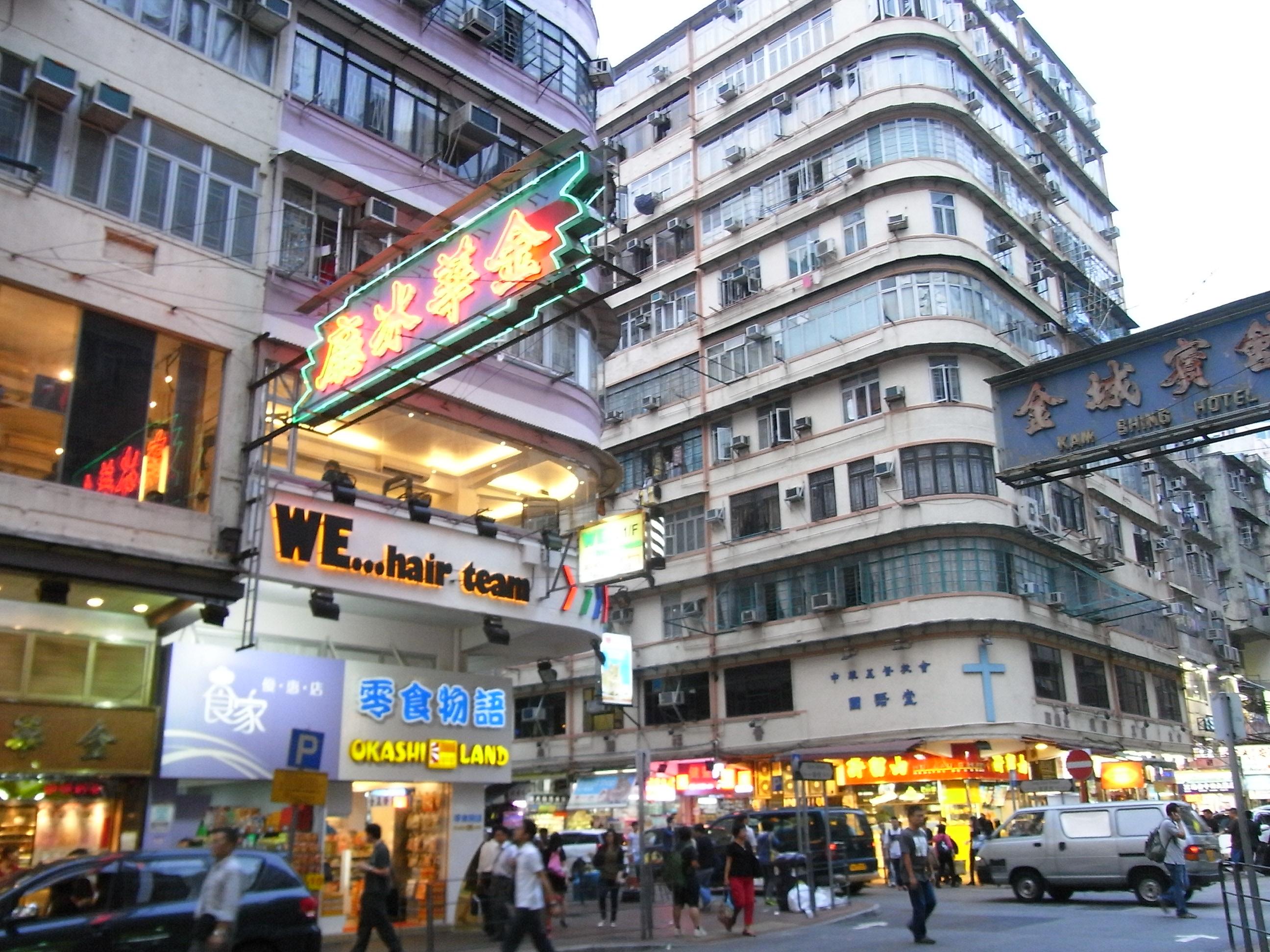 Hong Kong Street Food Recipes
