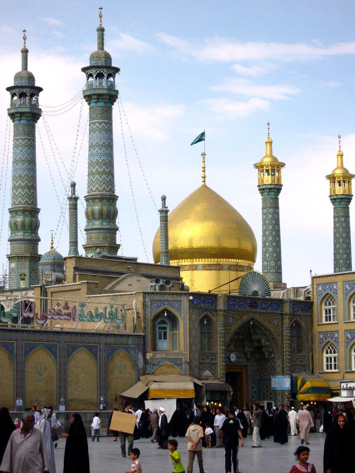 FileHazrat e Masumeh Qom Iran 1258284797jpg FileHazrat e Masumeh