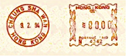 Hong Kong stamp type E1A.jpg
