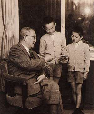 Ichirō Hatoyama and his two grandsons, Yukio and Kunio Ichiro Hatoyama with two grandsons.jpg