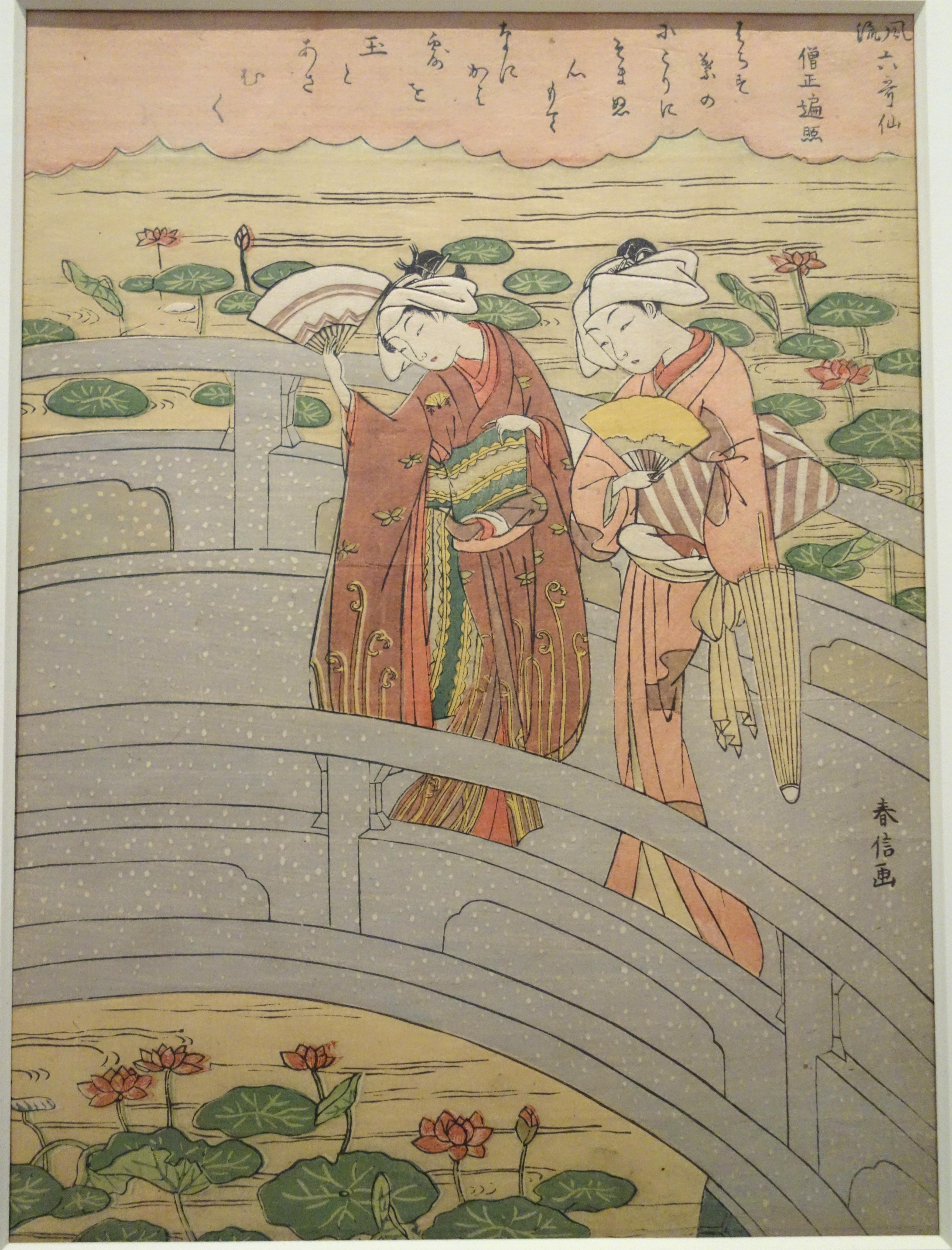 Suzuki Harunobu Why He Made Art