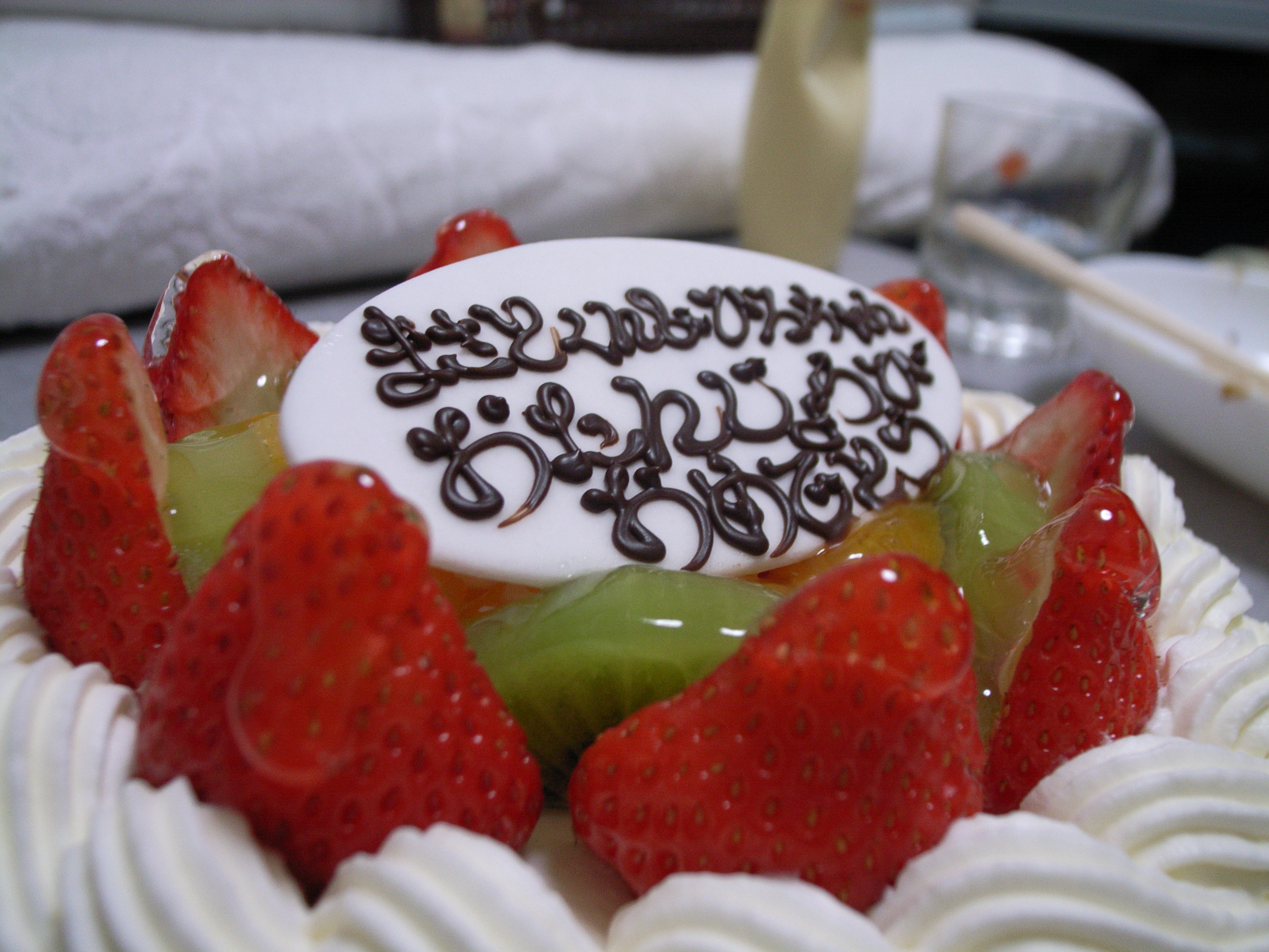 Happy Birthday Cake Cartoon Pictures