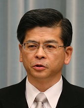 国土交通大臣's relation image