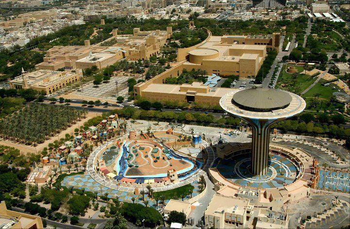 Garden City Hotel Pool
