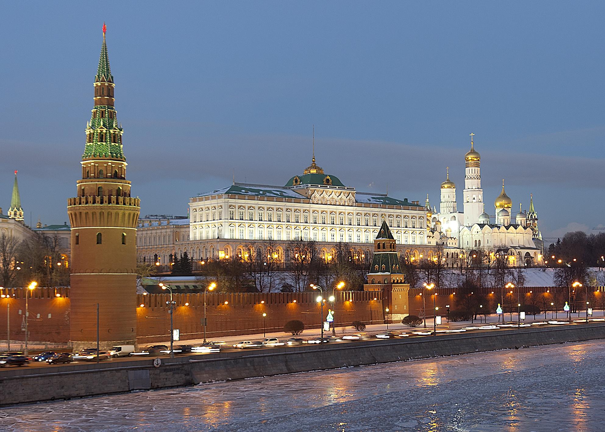 Floor Of The Russian Center 84