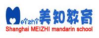 MEIZHI MANDARIN Logo