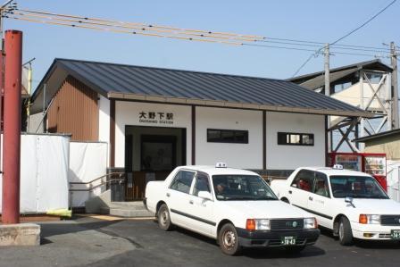 오노시모 역