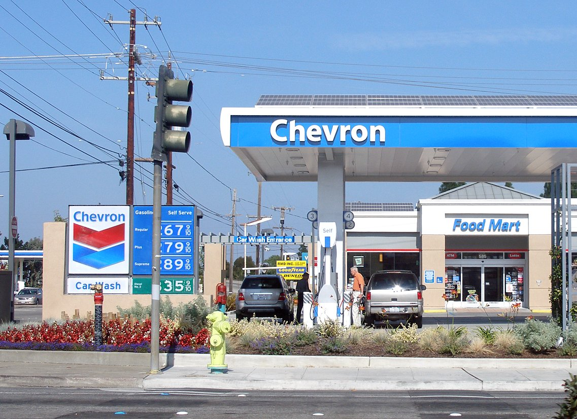 File Newchevrongasstation Jpg Wikimedia Commons