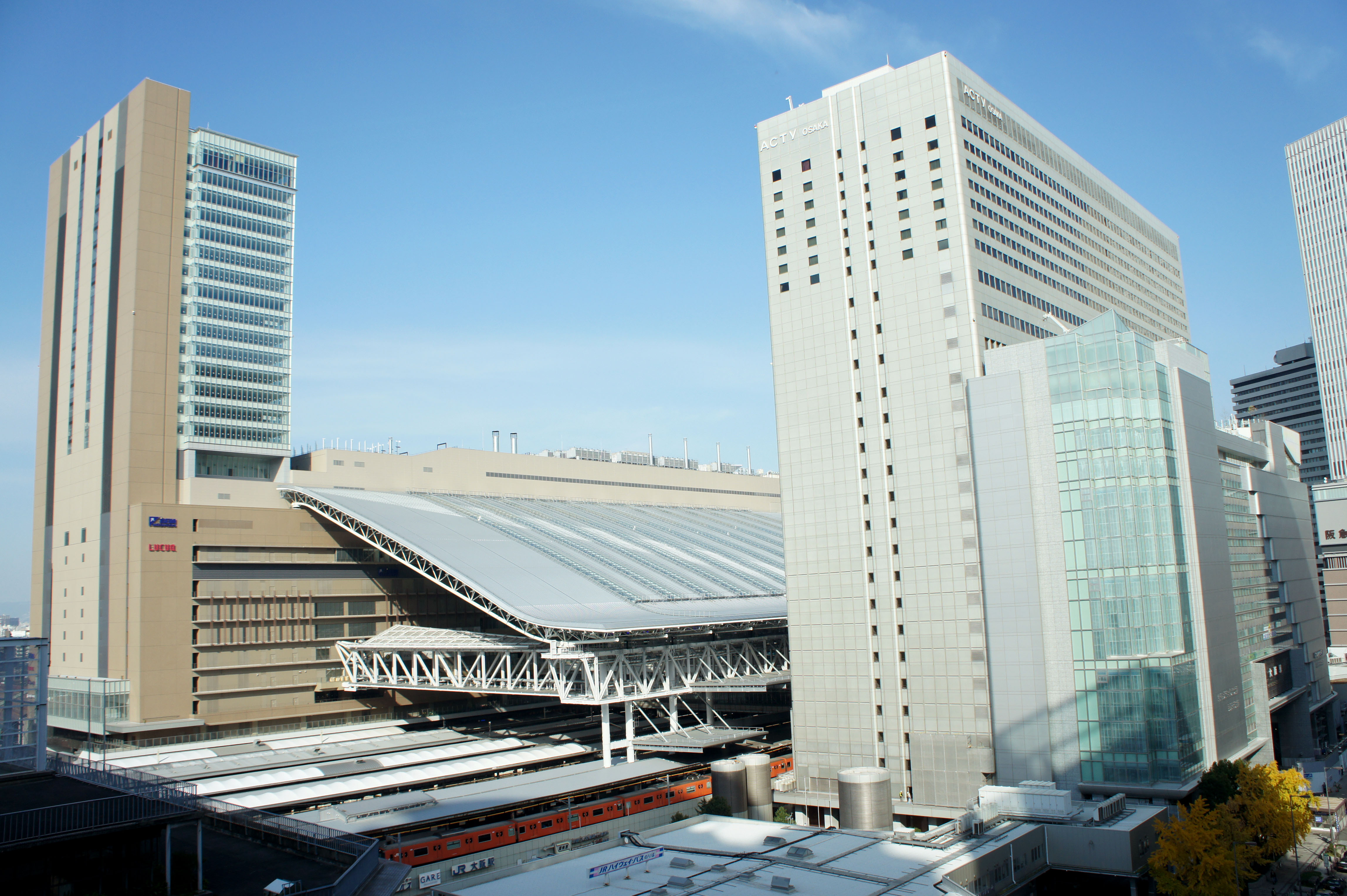 Description Osaka Station City.JPG