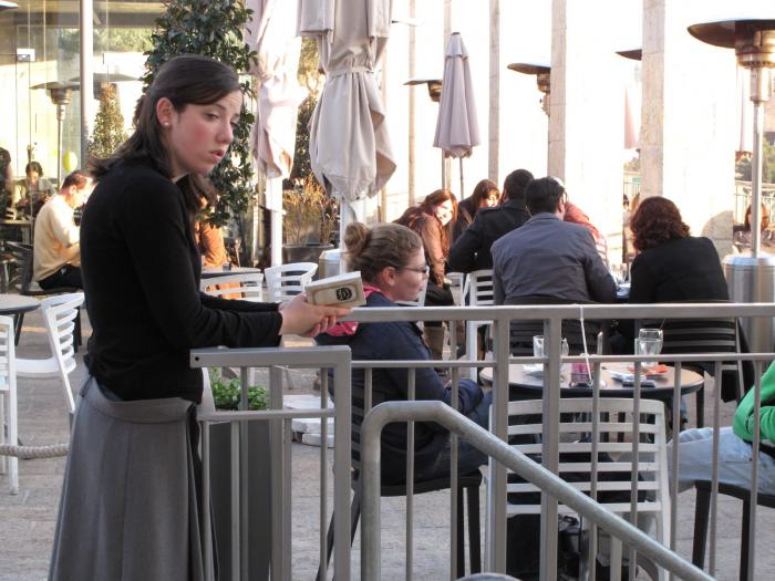 מסעדה בממילא