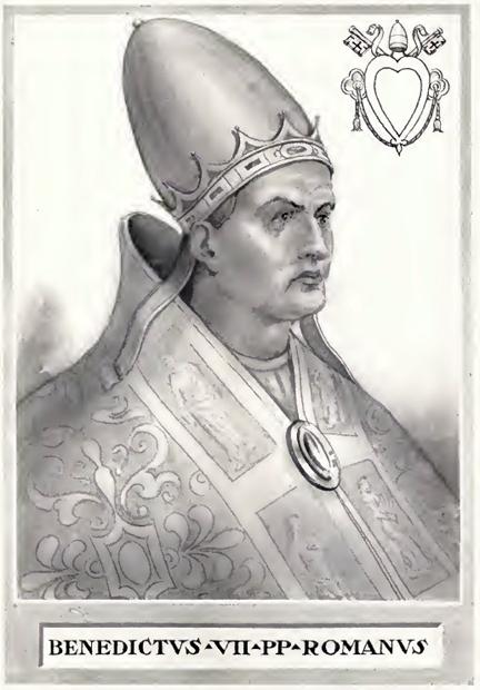 Бенедикт VII