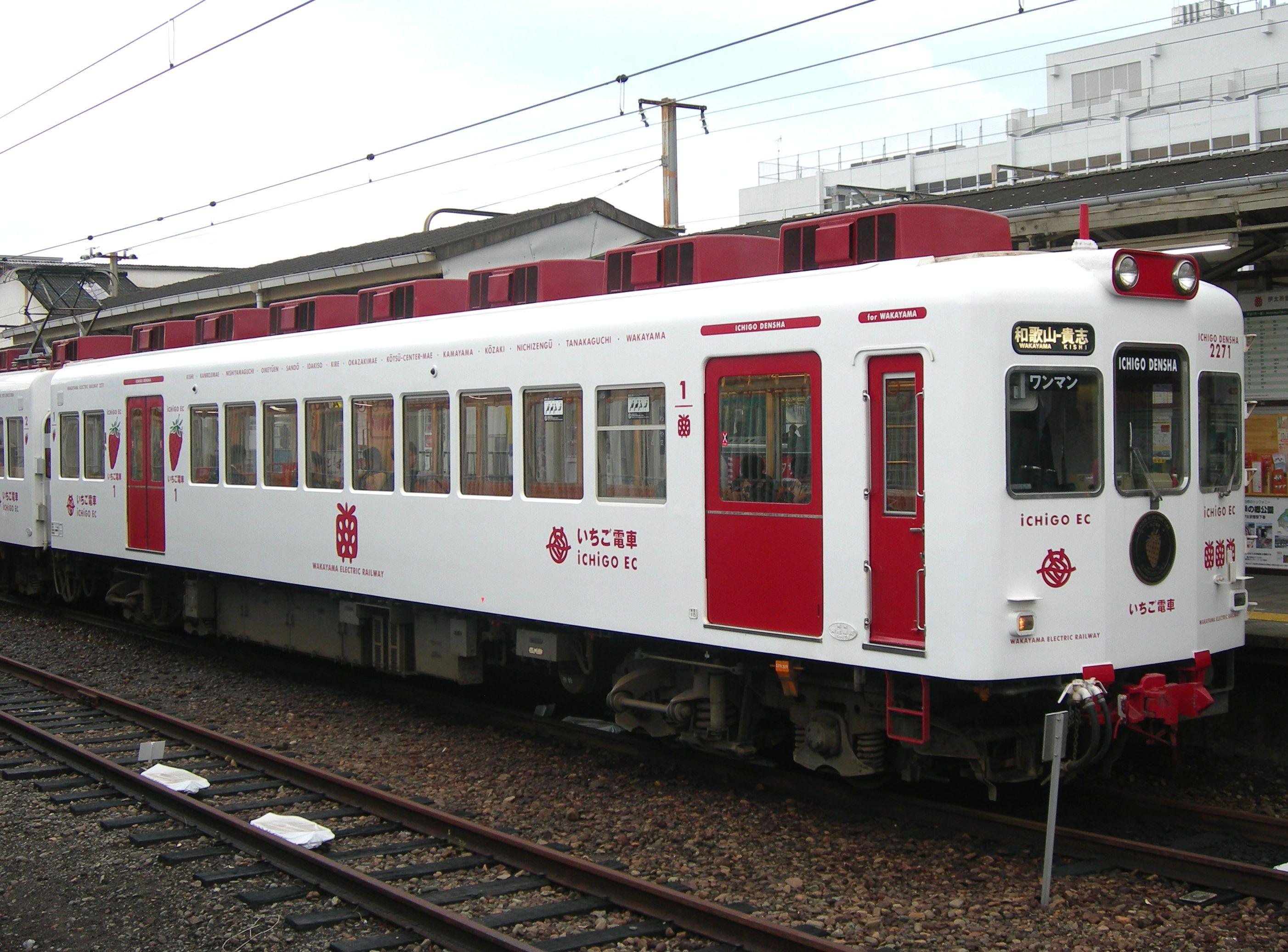 File:Wakayama Electric Railway 2271 Ichigo EC.jpg