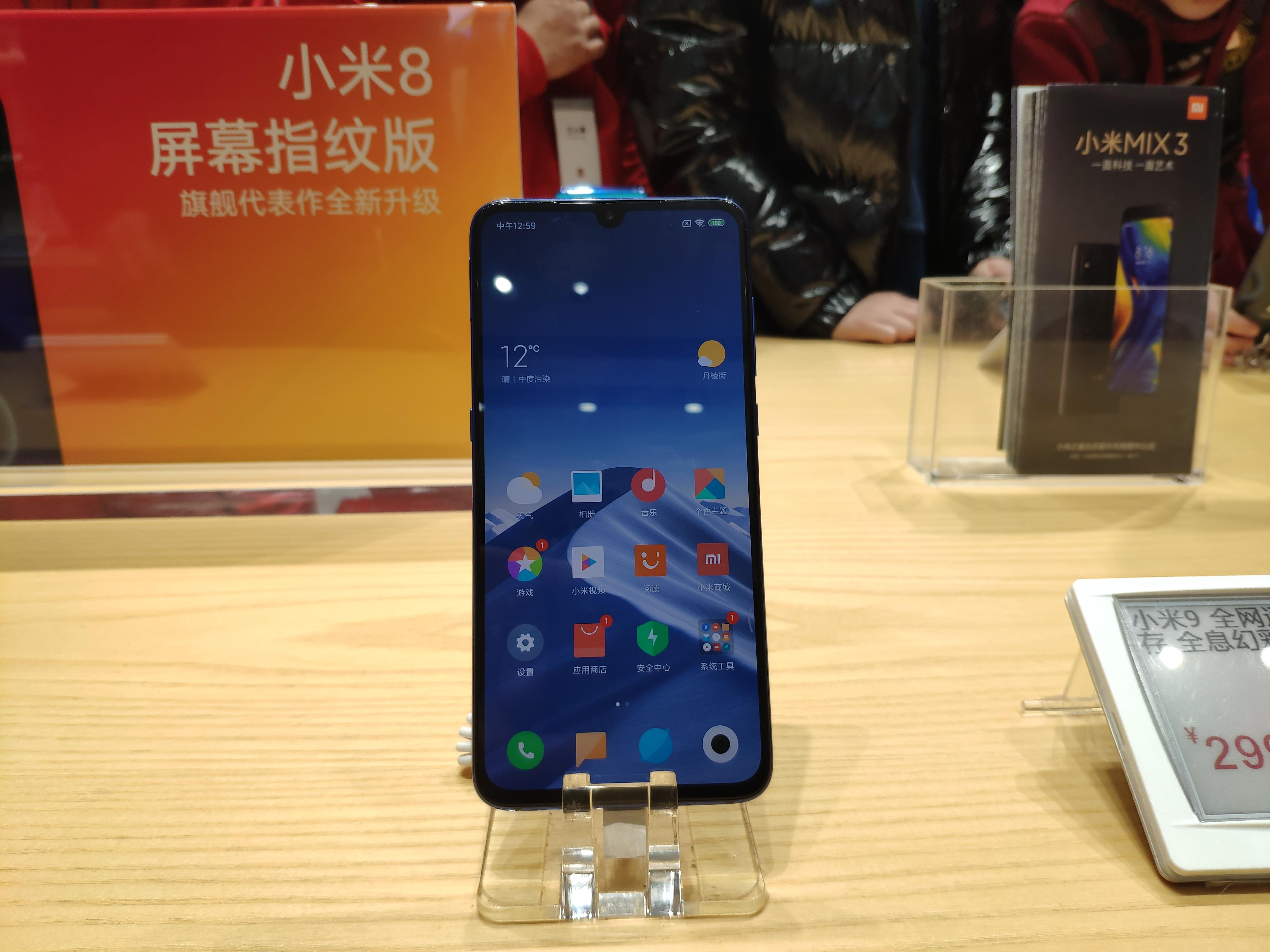 Xiaomi Mi 9 - Wikipedia