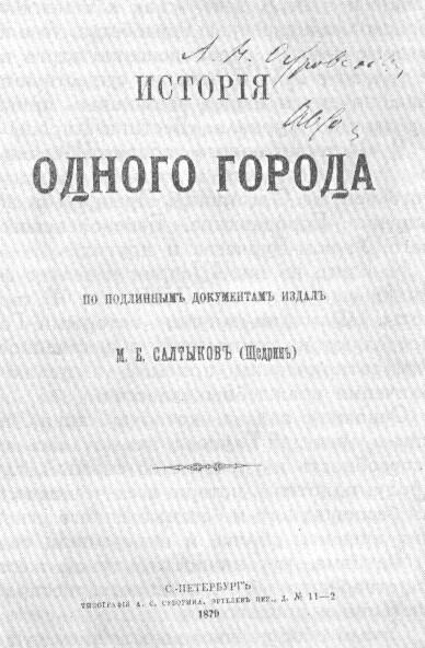 Книги касатонова читать